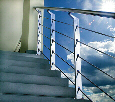 A contemporary metal handrail1